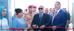 المصرف العراقي للتجارة