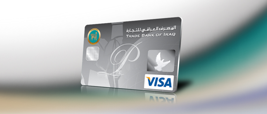 Products & Services MasterCard ® 1-1