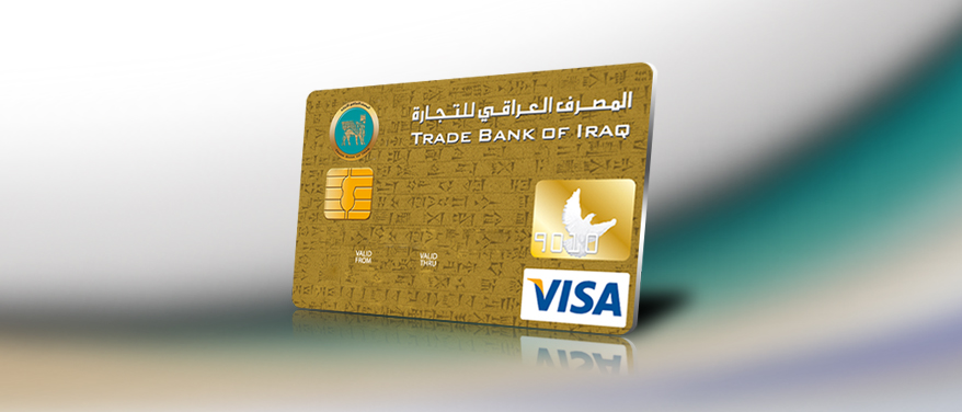 Products & Services MasterCard ® 2