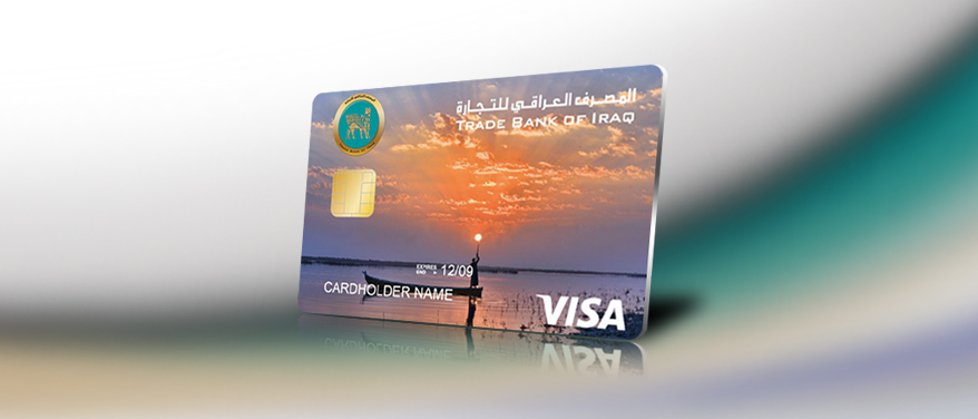 Products & Services MasterCard ® 3