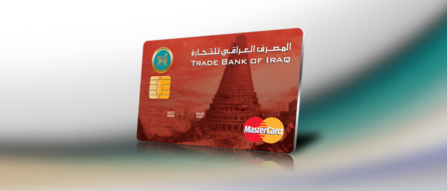Products & Services MasterCard ® 4