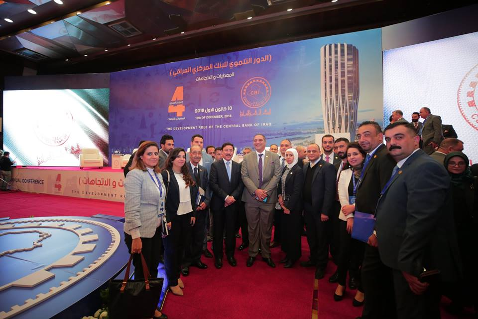 The 2018 Annual Conference of the Central Bank of Iraq .... The harvest of achievements and the start of the development process for the year 2019 CBI-4th-Annual-Conference_2
