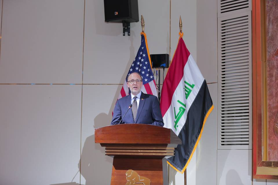 Iraq is looking for investment opportunities and boosting trade with America US.Chamber-IRAQ_02