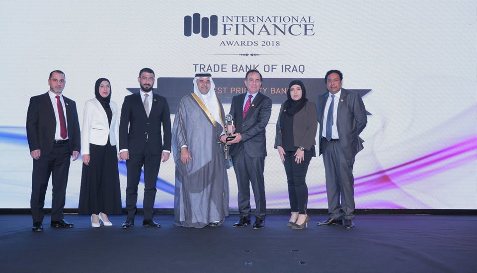 The Iraqi Trade Bank wins two awards from the International Finance Journal BestPriorityBank_2018_04