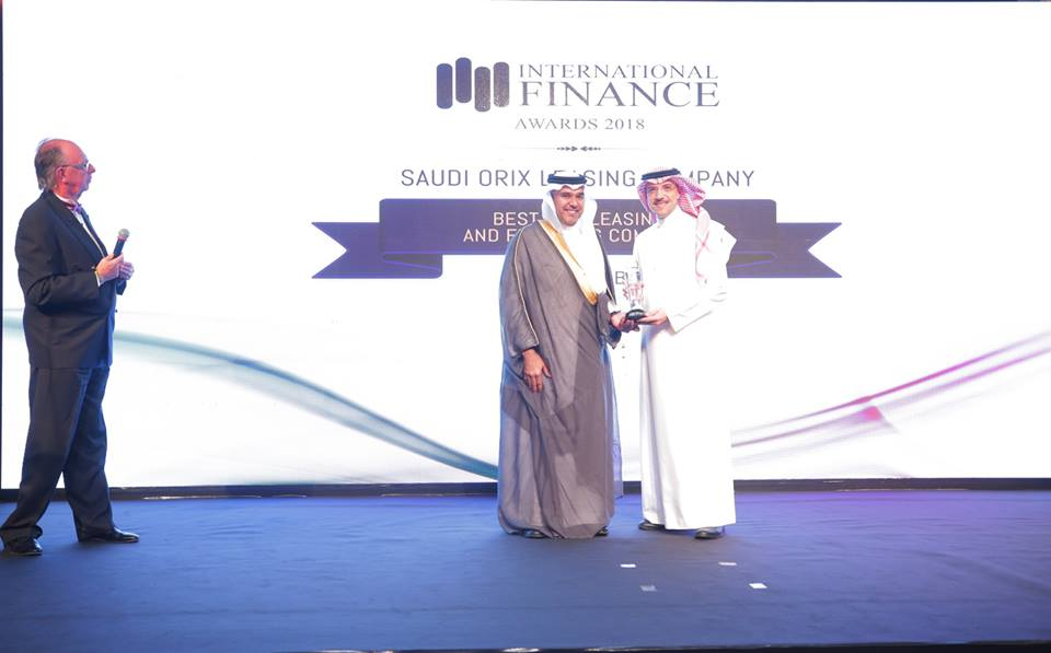 The Iraqi Trade Bank wins two awards from the International Finance Journal BestPriorityBank_2018_05