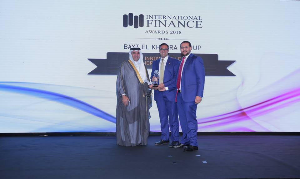 The Iraqi Trade Bank wins two awards from the International Finance Journal BestPriorityBank_2018_06