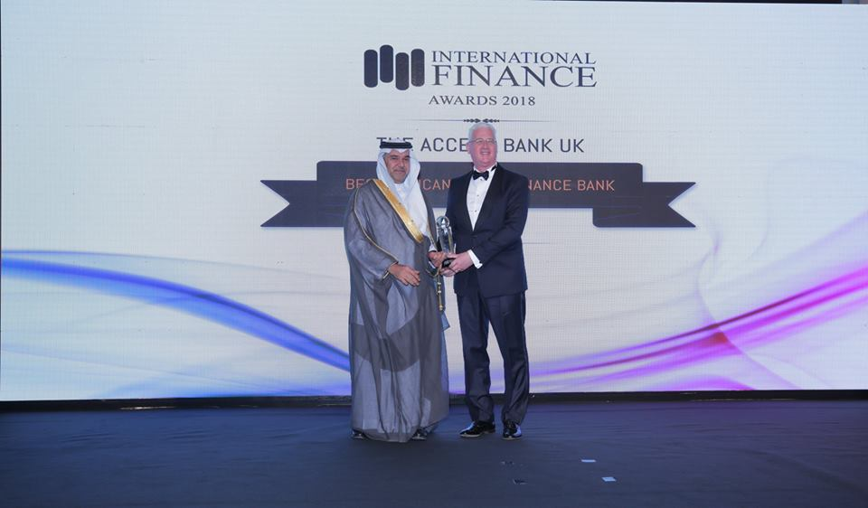 The Iraqi Trade Bank wins two awards from the International Finance Journal BestPriorityBank_2018_07