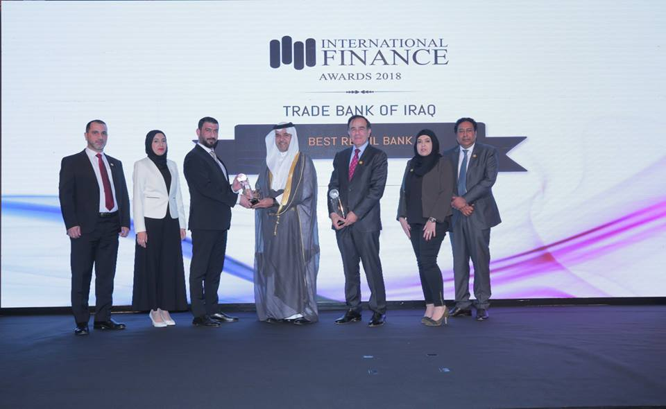 The Iraqi Trade Bank wins two awards from the International Finance Journal BestPriorityBank_2018_08