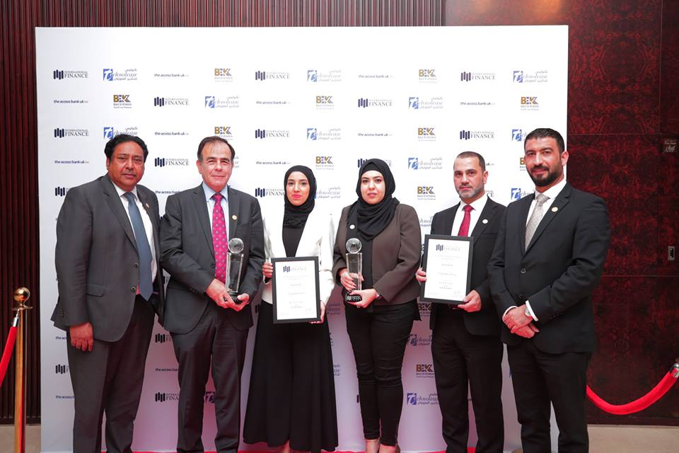 The Iraqi Trade Bank wins two awards from the International Finance Journal BestPriorityBank_2018_11