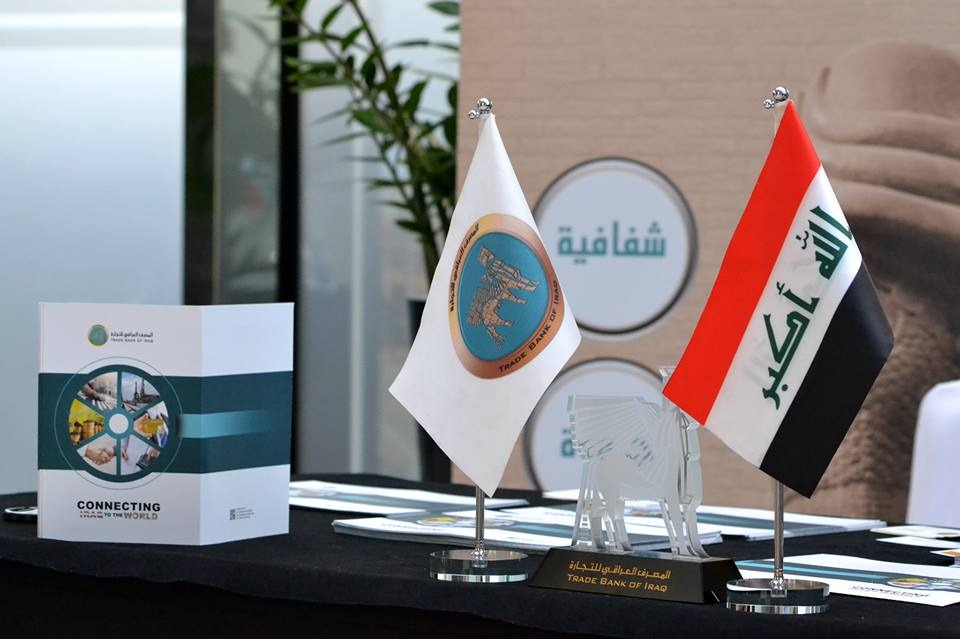 In the interest of us to participate effectively and provide the best and distinctive of the economy of our beloved country. GTR_MENA2019_04