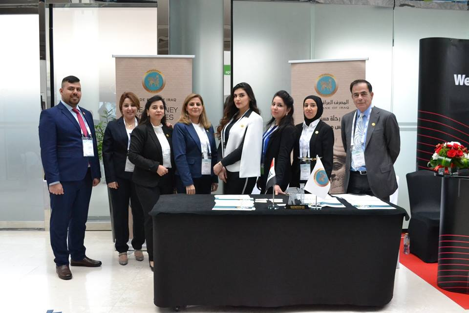 In the interest of us to participate effectively and provide the best and distinctive of the economy of our beloved country. GTR_MENA2019_30