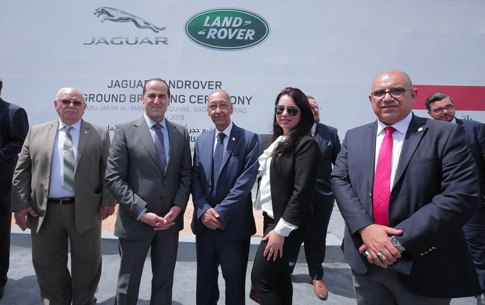 the investment project of the Jaguar Land Rover Agency branch in Al Mansour-Baghdad area on Saturday, 2019/5/4 Jaguar_02
