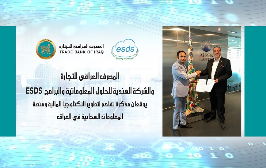 The Iraqi Trade Bank signs an agreement with the Indian Information Solutions Company %D8%A7%D9%84%D8%B4%D8%B1%D9%83%D8%A9-%D8%A7%D9%84%D9%87%D9%86%D8%AF%D9%8A%D8%A9-ESDS_155KB