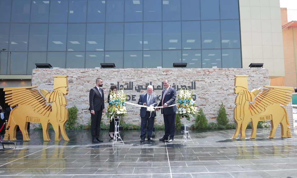 Opening of the new public administration building of the Iraqi Bank for Trade in the heart of Baghdad Opening-New-HQ_1