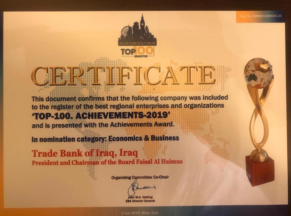 The Iraqi Trade Bank wins a prestigious award at the 2019 World Achievement Forum in Milan Milan-Italy_2-July-2019_02