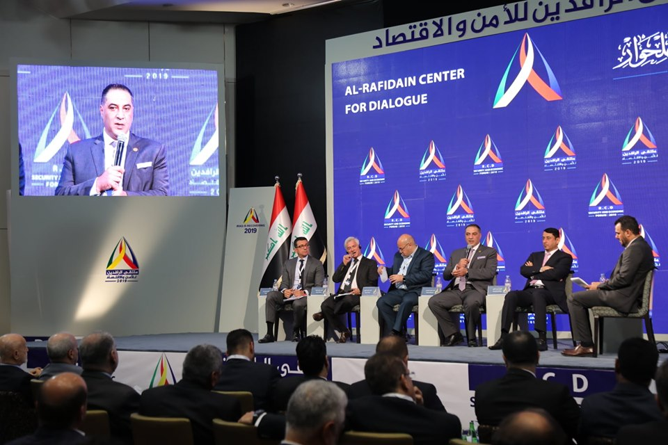 Rafidain conference for security and economy held in Baghdad RCD