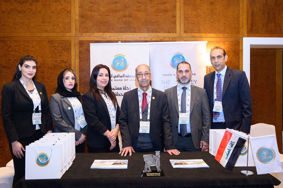 "The Trade Bank of Iraq presents investment opportunities in Iraq during its participation in the ""Global Trade Review GTR"" Summit for Trade Finance 2020 GTR2020_01"
