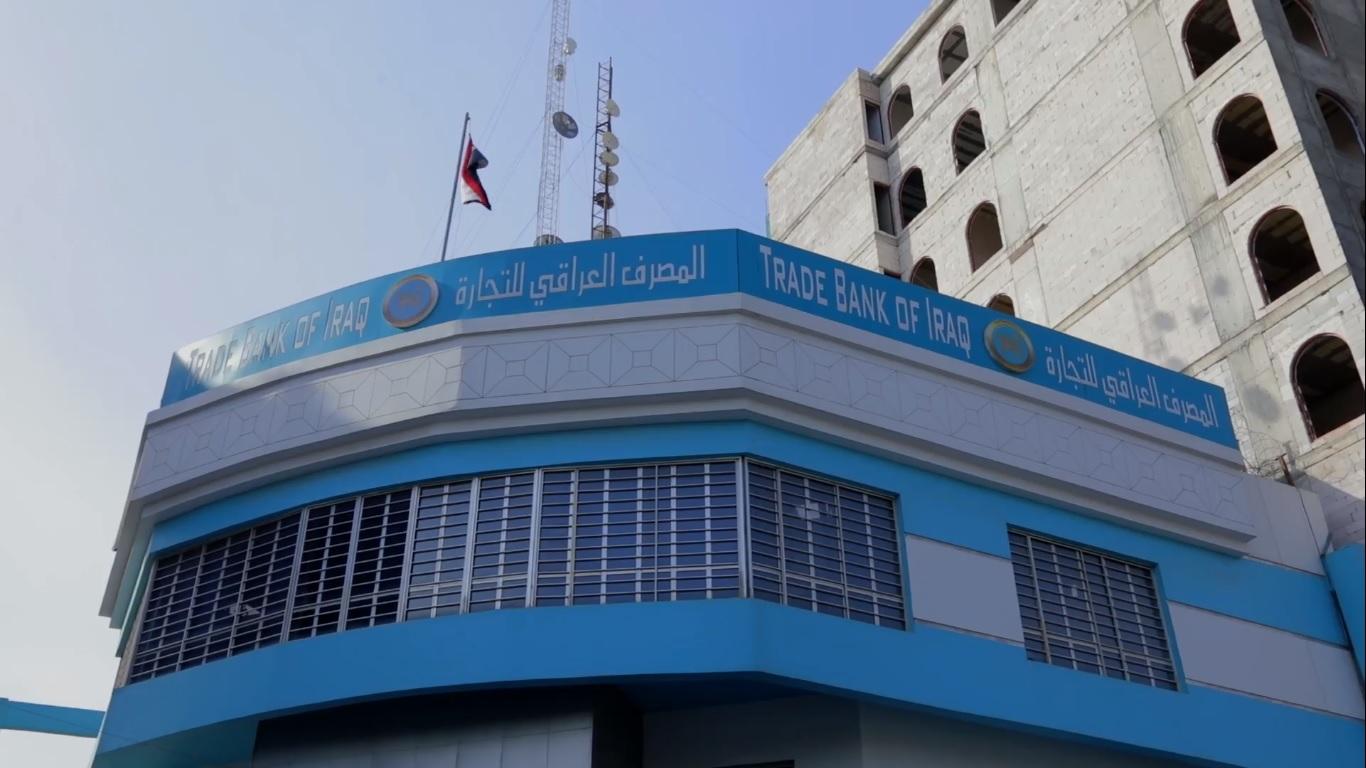 #The Iraqi Trade Bank Main-Branch