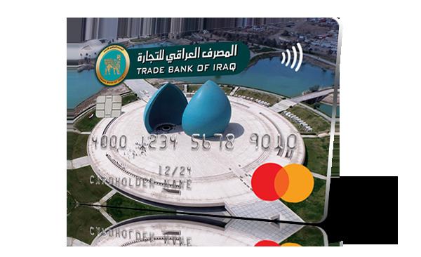 Classic Visa Card MasterCard