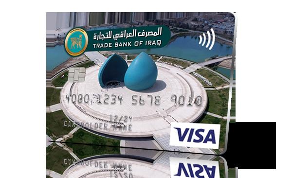 Classic Visa Card VISA_Classic