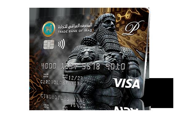 Classic Visa Card VISA_Platinum